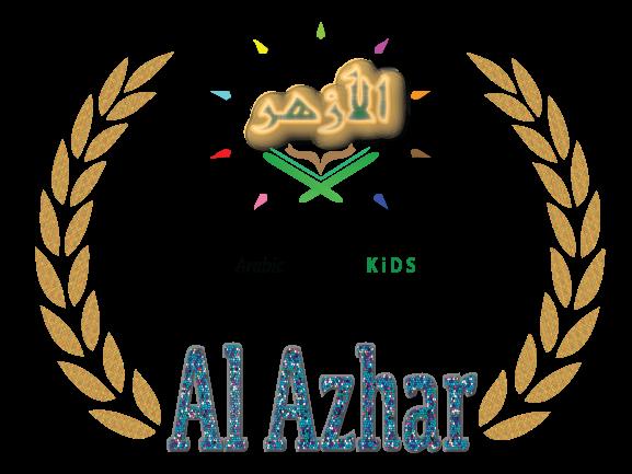 Alazhar arabic school
